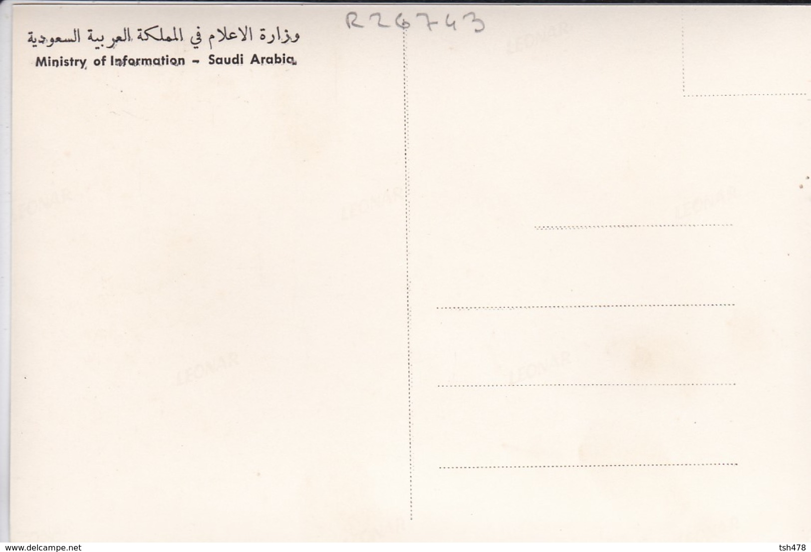 SAUDI ARABIA--RARE--al-thagher School In Jeddah--munistry Of Information--carte Photo--voir 2 Scans - Arabie Saoudite
