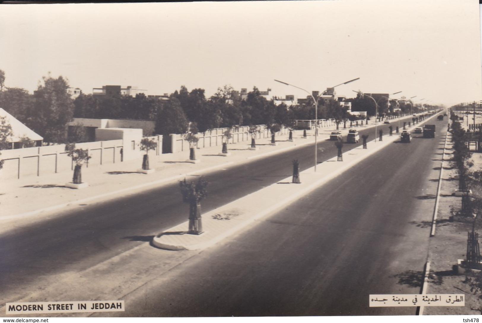 SAUDI ARABIA--RARE--modern Street In Jeddah--munistry Of Information--carte Photo--voir 2 Scans - Arabie Saoudite