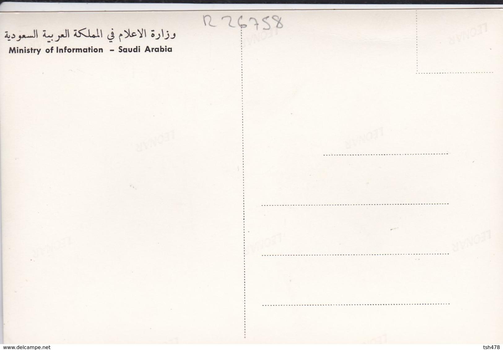 SAUDI ARABIA--RARE--modern Sreets In Jeddah--munistry Of Information--carte Photo--voir 2 Scans - Arabie Saoudite