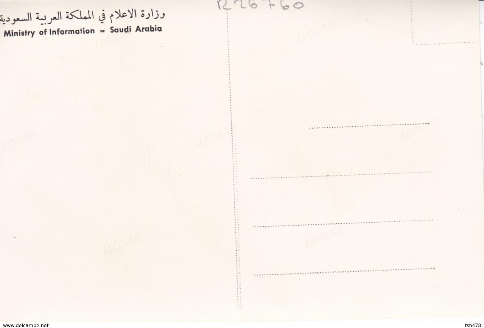 SAUDI ARABIA--RARE---new Mecca-taif Highway--munistry Of Information--carte Photo--voir 2 Scans - Arabie Saoudite