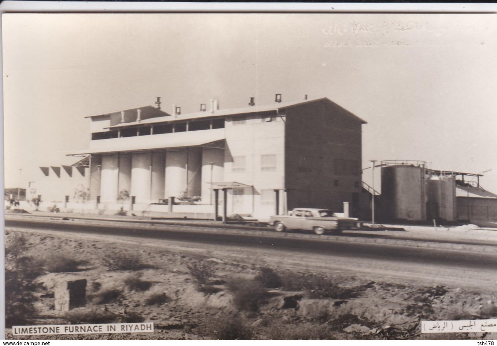 SAUDI ARABIA---limestone Furnace In Riyadh--munistry Of Information--carte Photo--voir 2 Scans - Arabie Saoudite