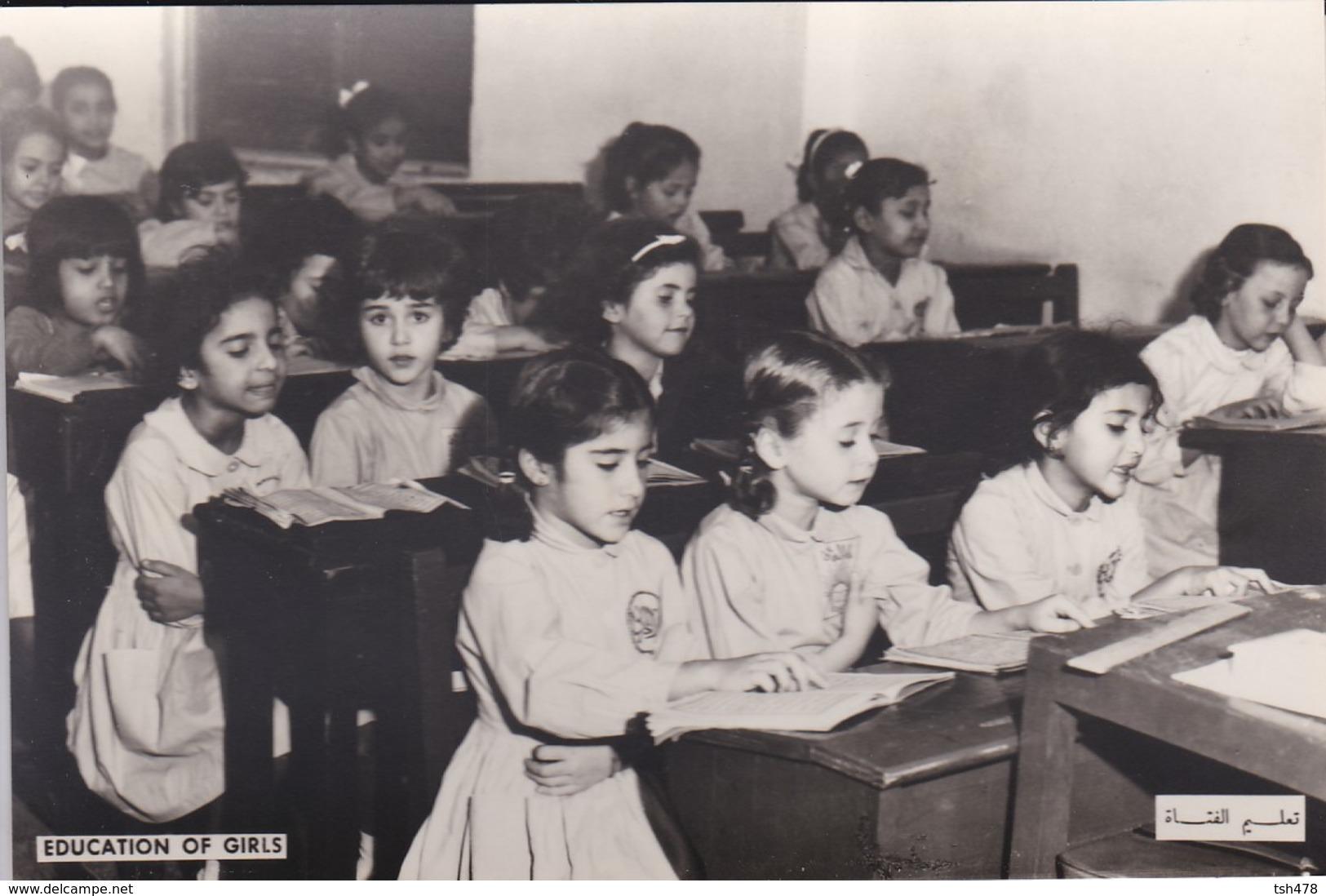 SAUDI ARABIA---education Of Girls--munistry Of Information--carte Photo--voir 2 Scans - Arabie Saoudite