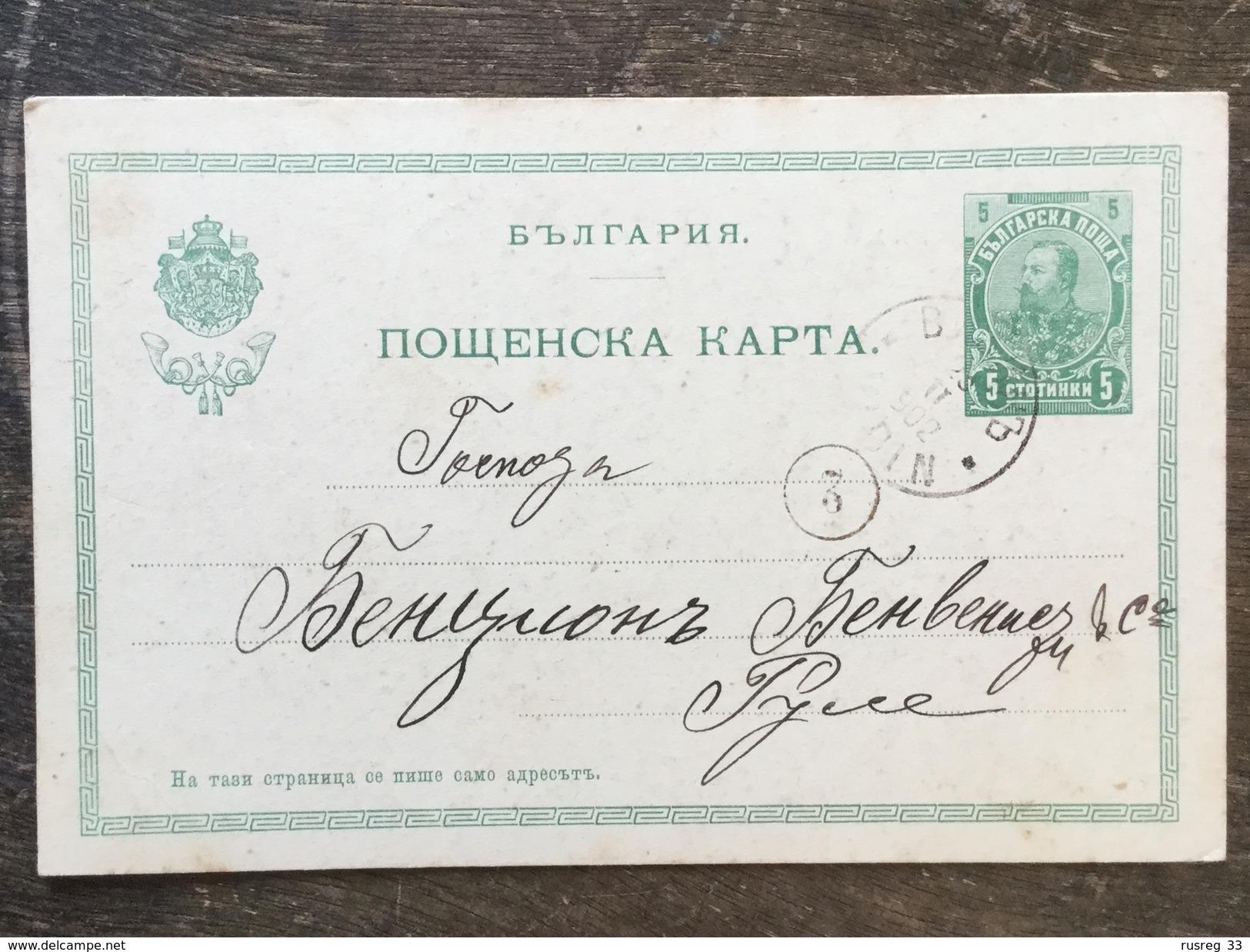 B12 Bulgarien Bulgaria Bulgarie Ganzsache Stationery Entier Postal Mi. P 25I Von Vidin Nach Russe JUDAICA - Ganzsachen
