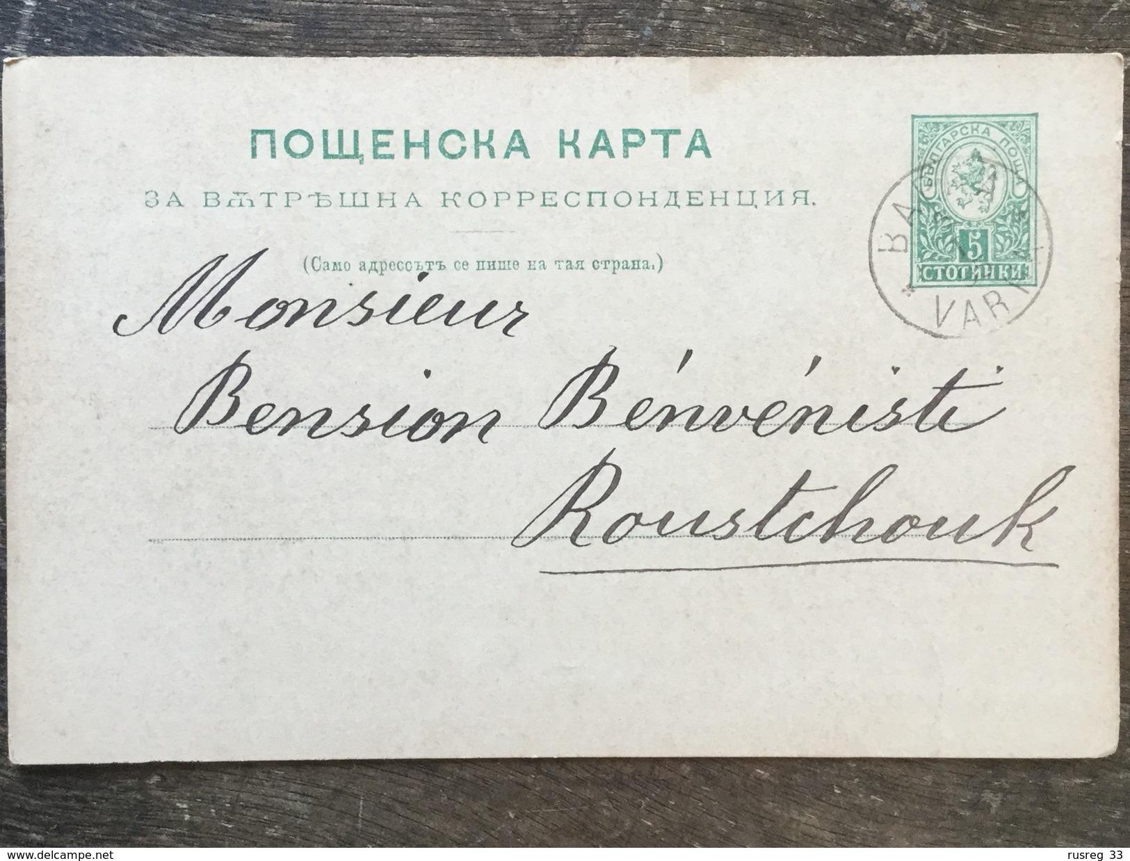 B12 Bulgarien Bulgaria Bulgarie Ganzsache Stationery Entier Postal Mi. P 12I Von Varna Nach Russe JUDAICA - Ganzsachen
