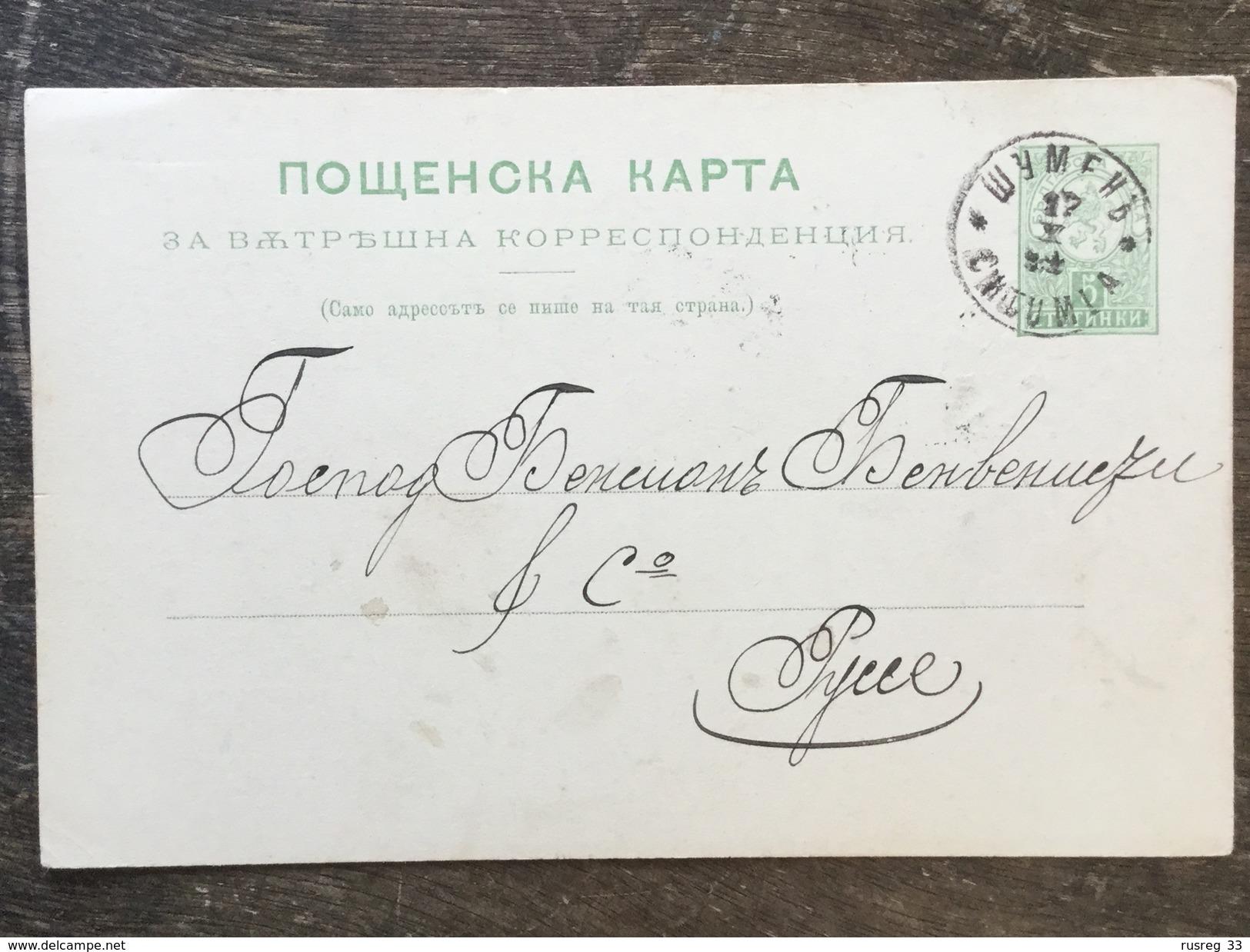 B12 Bulgarien Bulgaria Bulgarie Ganzsache Stationery Entier Postal Mi. P 12II!!! Von Choumlaa Nach Russe JUDAICA - Ganzsachen