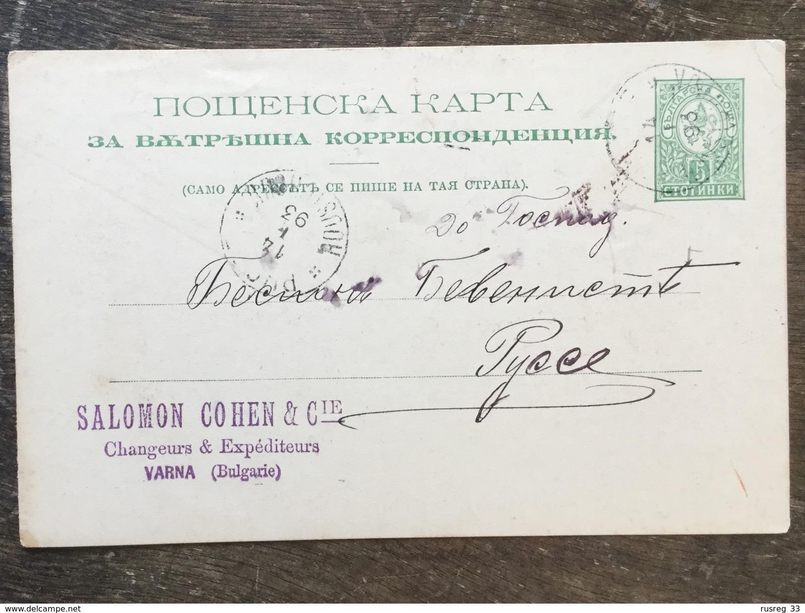 B12 Bulgarien Bulgaria Bulgarie Ganzsache Stationery Entier Postal Mi. P 10 Von Varna Nach Russe JUDAICA - Ganzsachen