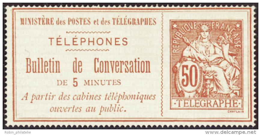 N° 4 50c Rouge Sur Rose  Qualité:  Cote: 350 - Francobolli