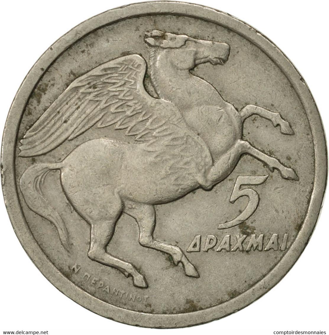 Grèce, 5 Drachmai, 1973, TTB, Copper-nickel, KM:109.1 - Grèce