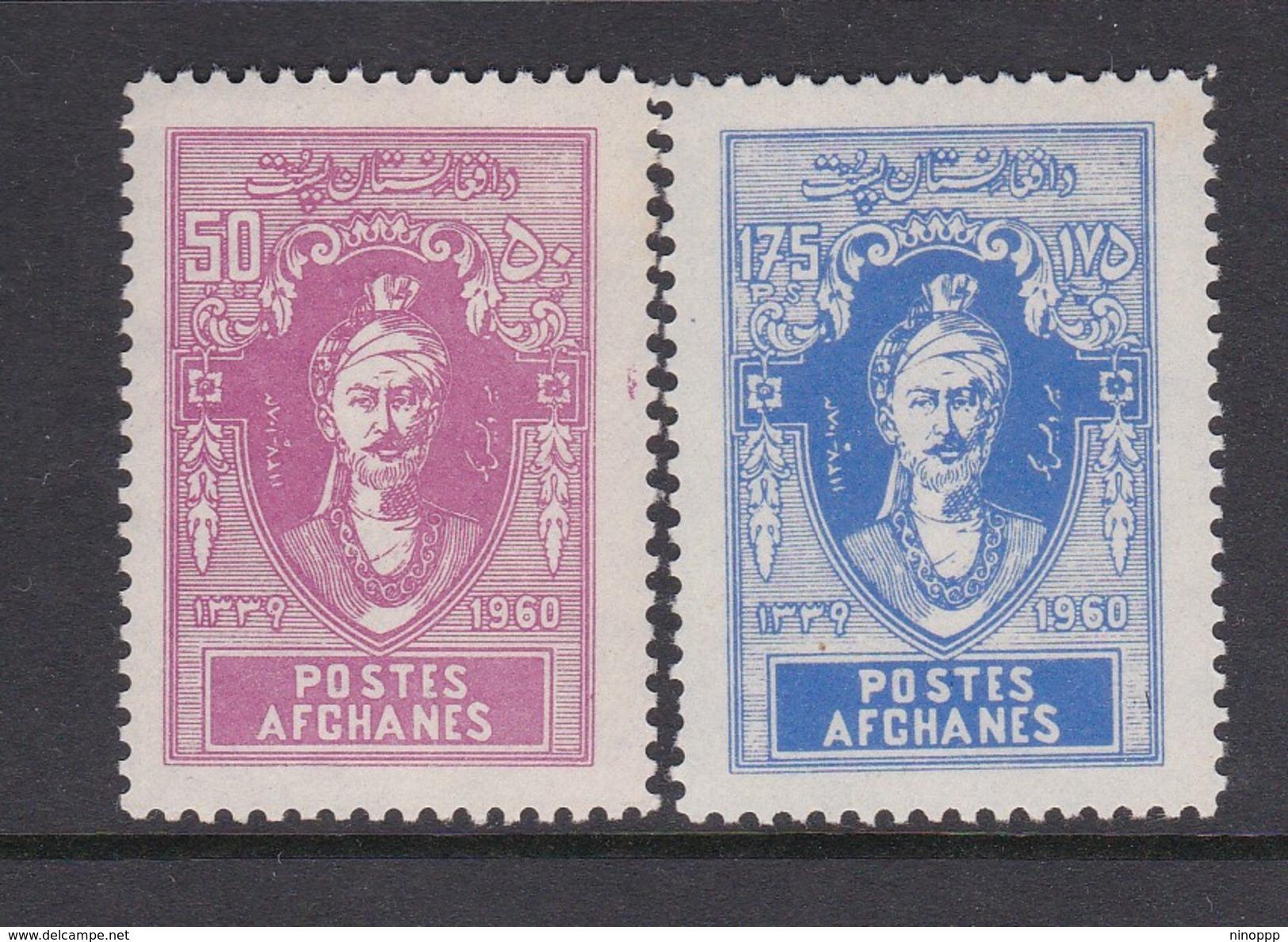 Afghanistan SG 487-488 1960 Mir Wais Nika  MNH - Afghanistan