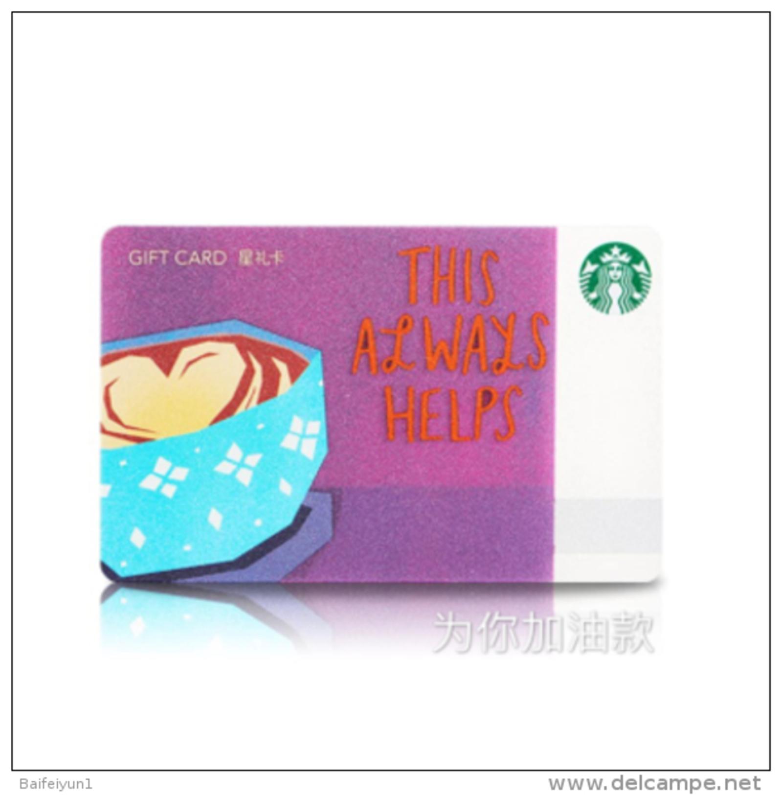 New 2016 China Starbucks This Always Helps Gift Card RMB100 - Chine