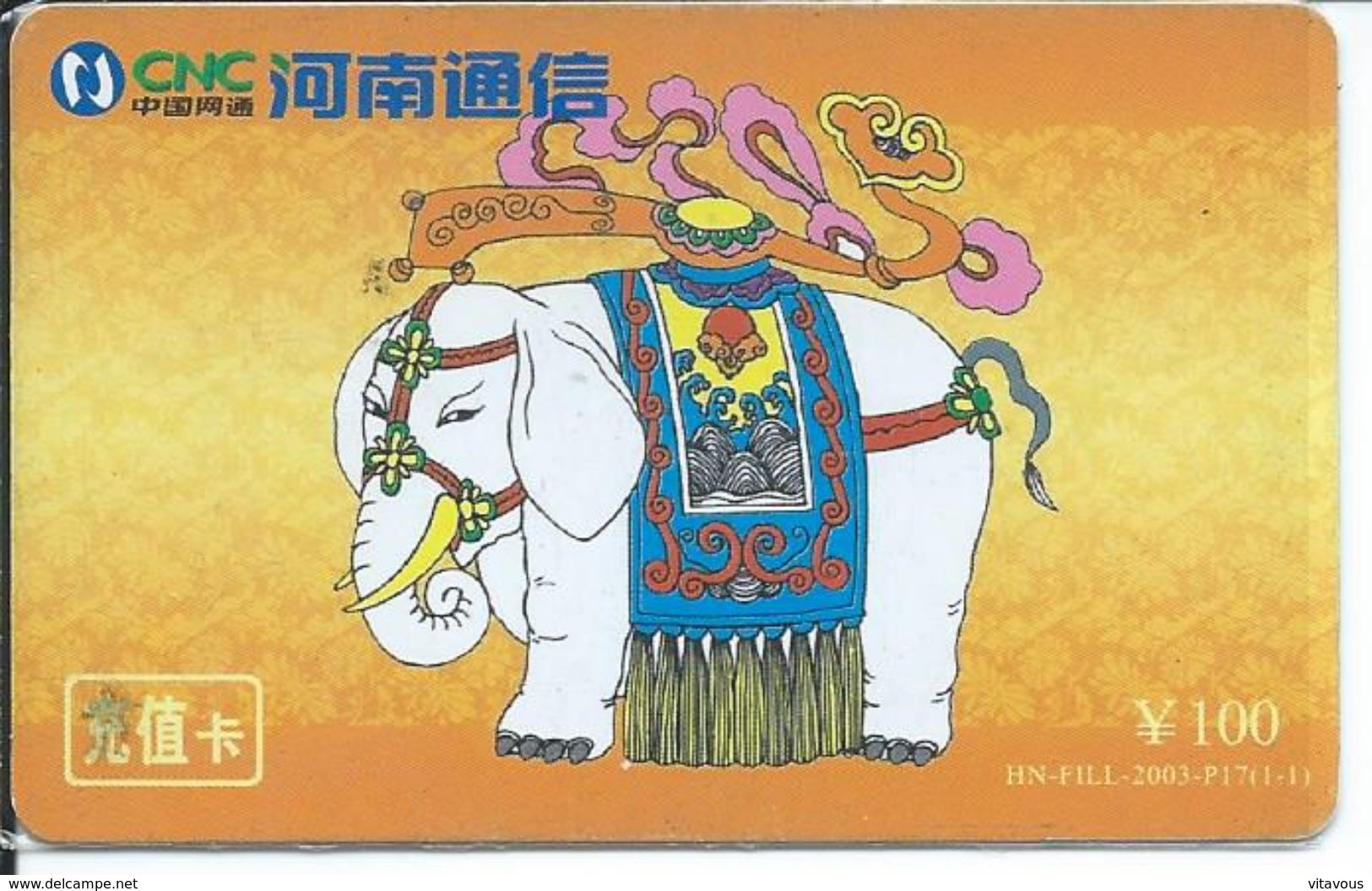 BD éléphant Elephant Animal Télécarte Phonecard Karte (S.368) - Jungle