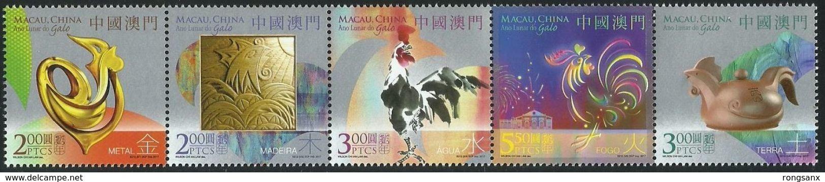 2017 MACAO/MACAU YEAR OF THE Cock STAMP 5V - 1999-... Chinese Admnistrative Region