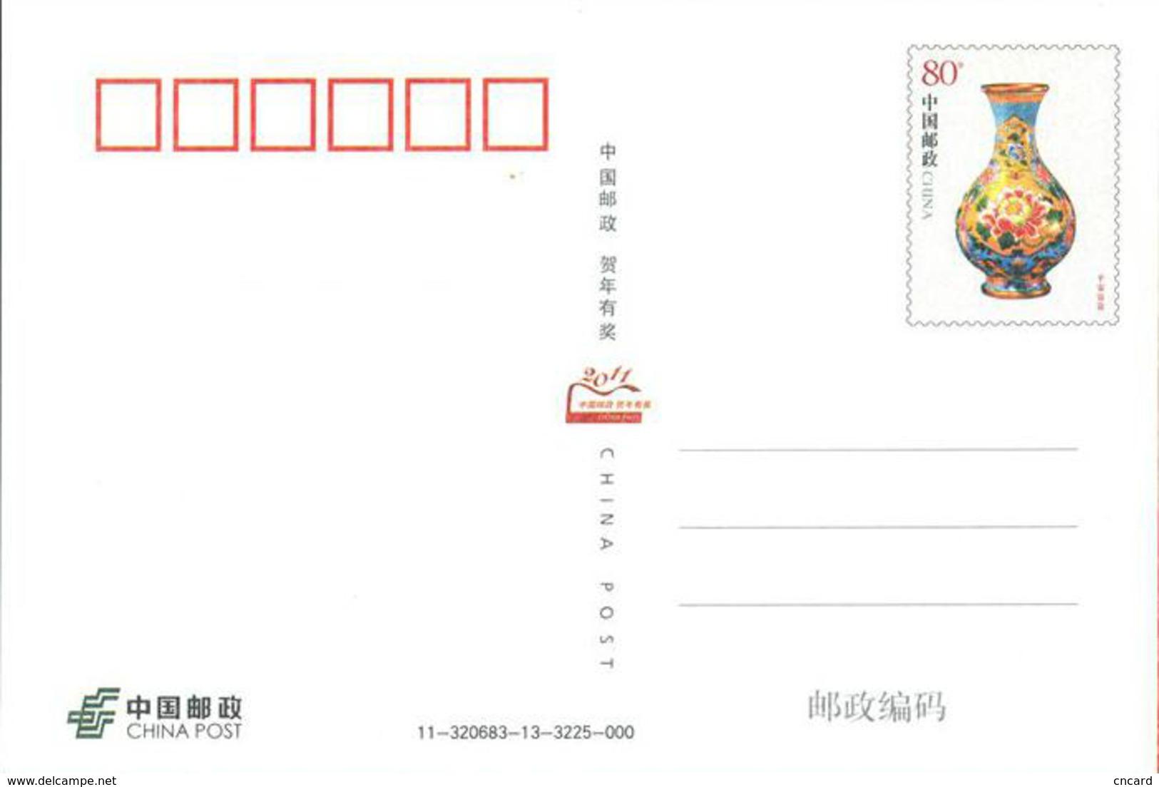 T80-089  ]  Flight Attendants Air Attendants Stewardesses Hostesses Cabin Crew , China Pre-paid Card, Postal Stationery - Jobs