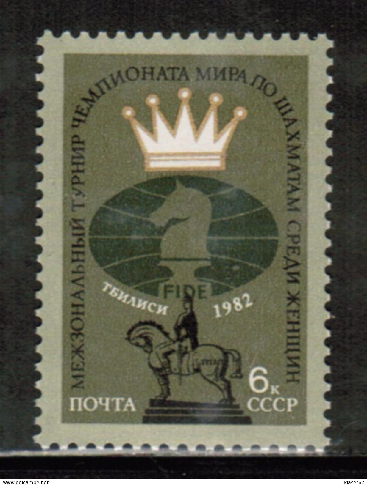 RU 1982 MI 5209 ** - Unused Stamps