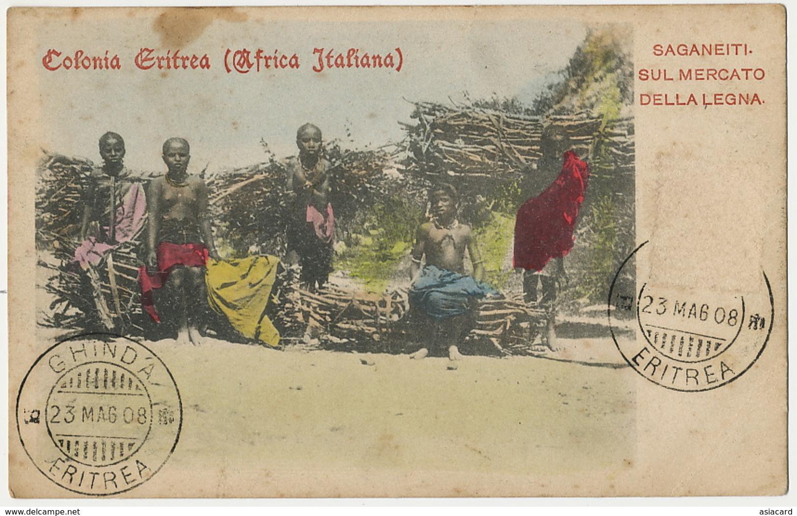Colonia Eritrea Saganeiti Sul Mercato Della Legna Wood Market Nude Women Stamped Ghinda Not Postally Used - Erythrée
