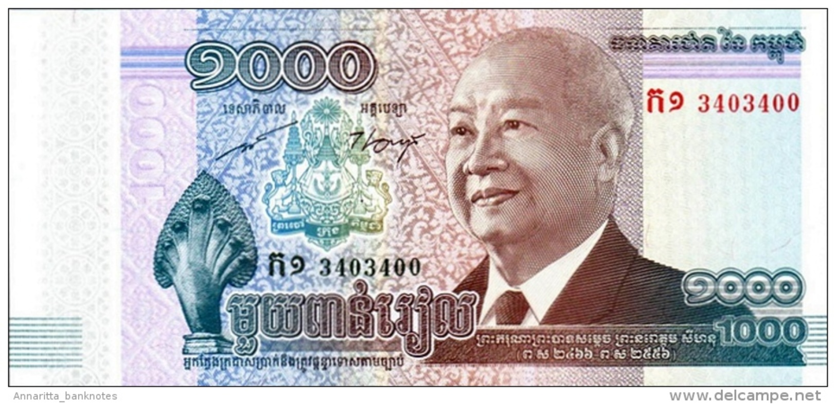 CAMBODIA 1000 RIELS 2012 (2013) P-63a UNC COMMEMORATIVE [ KH424a ] - Cambodia