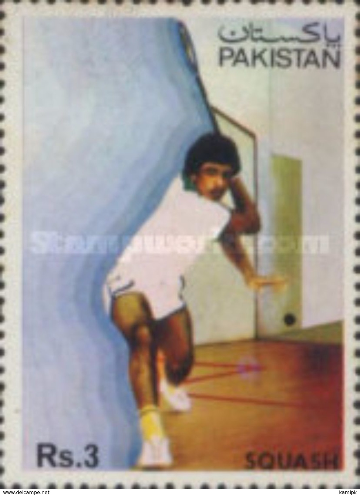 PAKISTAN MNH** STAMPS , 1984 WORLD SQUASH CHAMPION JAHANGIR KHAN - Pakistan
