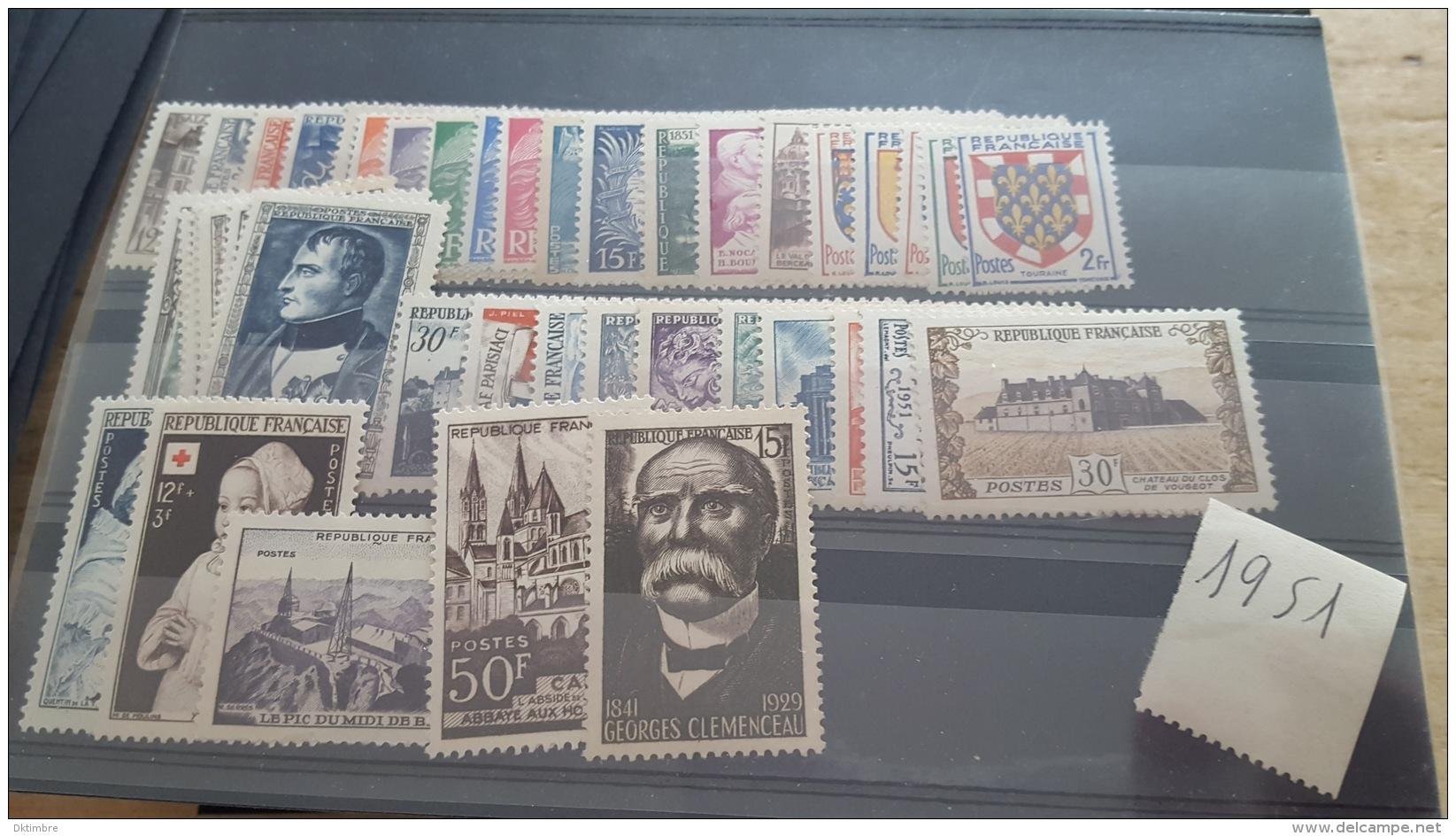 LOT 362804 TIMBRE DE FRANCE NEUF** ANNEE 1951 DEPART A 1€ - France