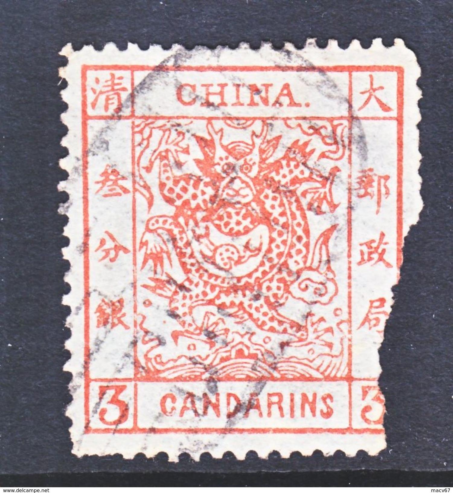 China 2  Fault  (o) - China