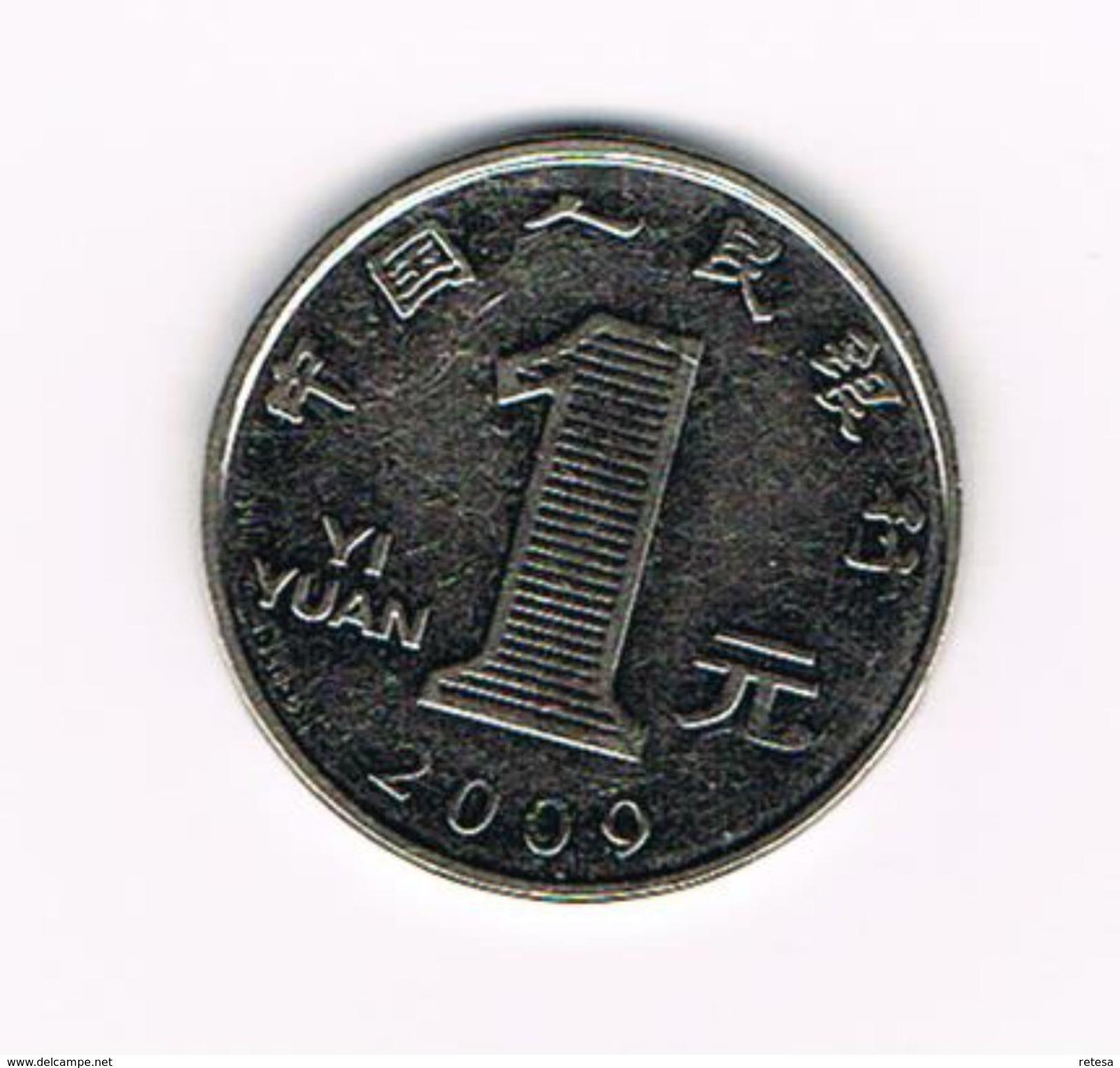 )  CHINA  1 YI YUAN  2009 - Chine