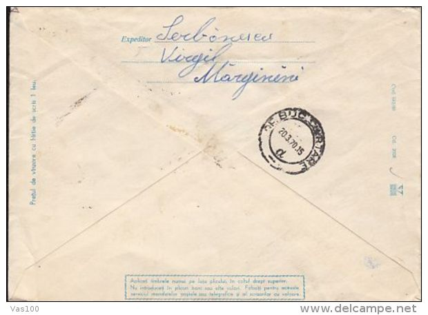 SLANIC PRAHOVA- HEALTH RESORT, BRIDE'S GROTTO,  COVER STATIONERY, ENTIER POSTAL, 1970, ROMANIA - Postal Stationery