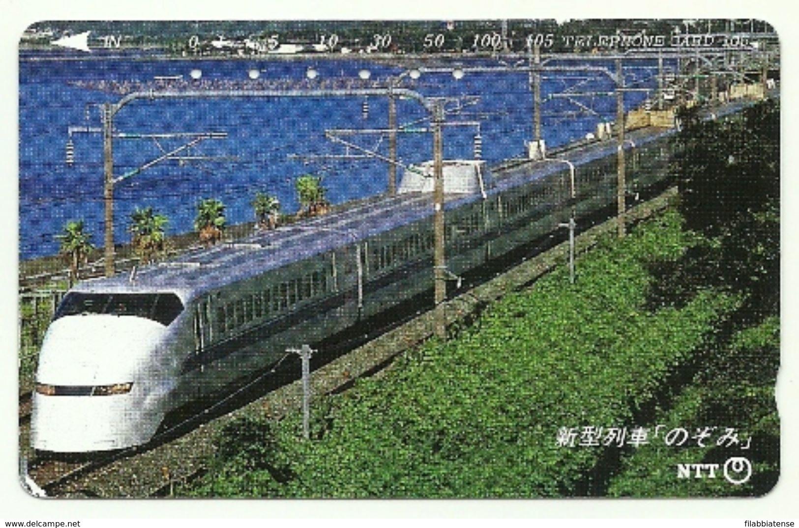 Giappone - Tessera Telefonica Da 105 Units T313 - NTT, - Treni