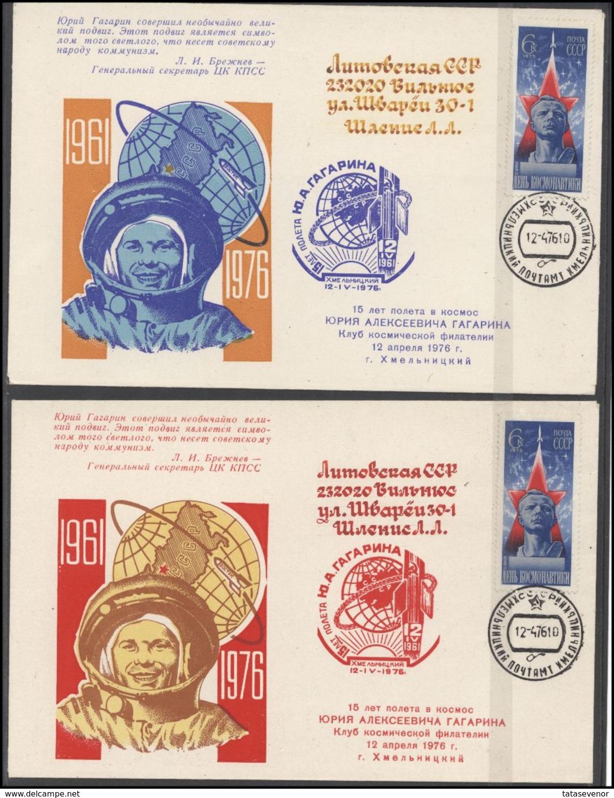 RUSSIA USSR  Private Special Cancellation USSR Se SPEC 1976 Priv Space Exploration Gagarin Flight Anniversary - 1923-1991 USSR