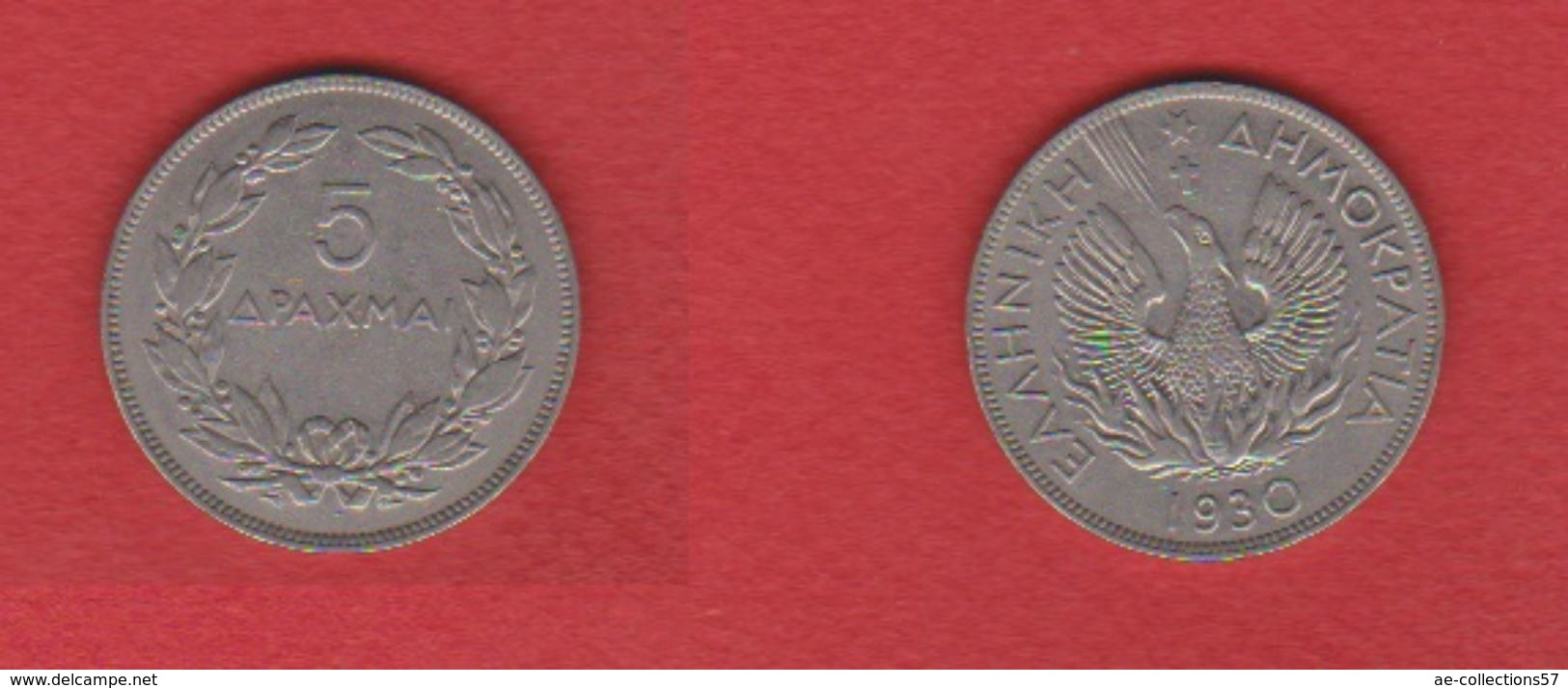 Grèce   / 5 Drachmes 1930 / TTB / KM 71.1 - Grèce