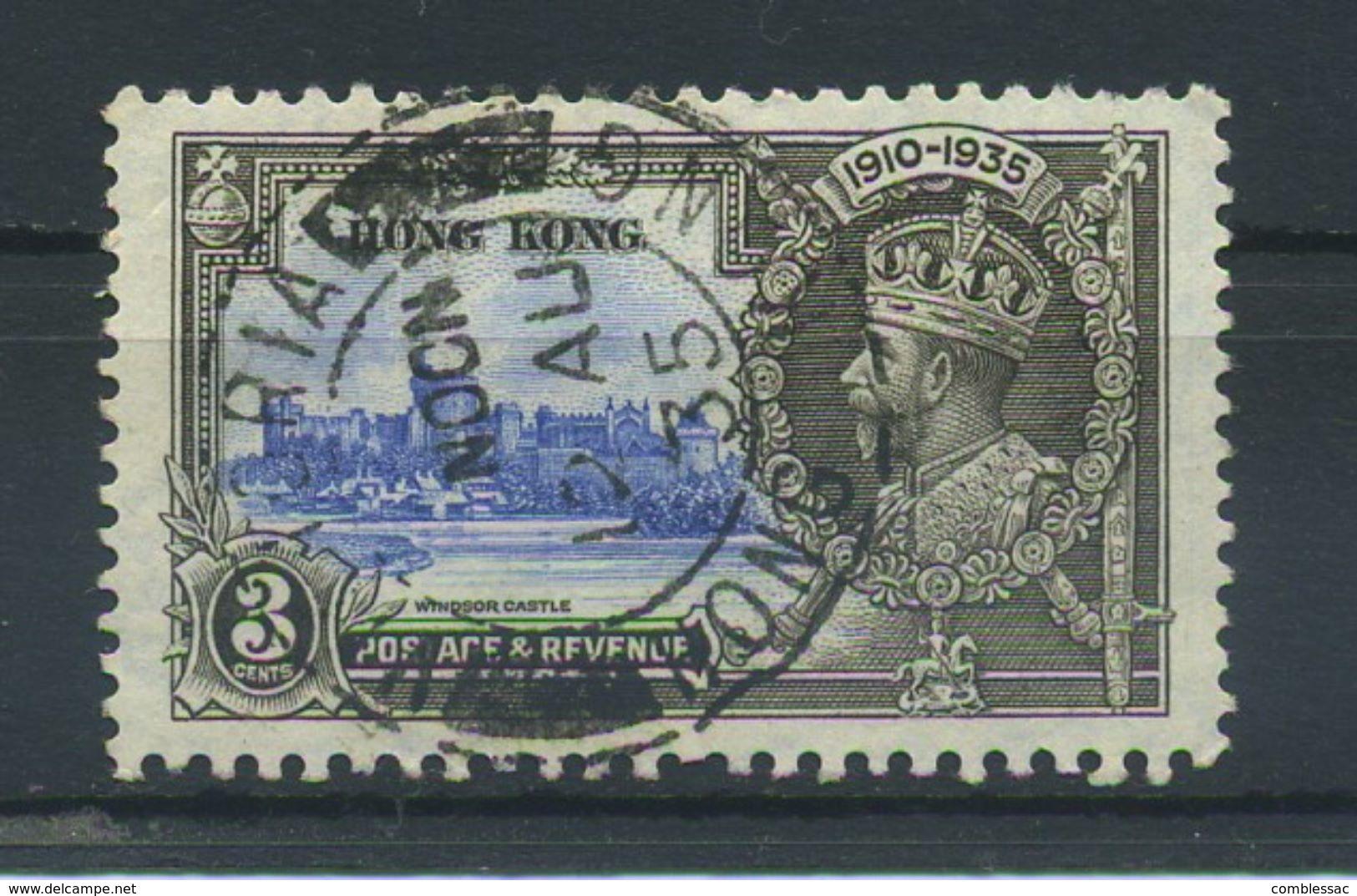 HONG  KONG   1935    Silver  Jubilee  3d  Ultramarine  And  Grey    USED - Grenada (...-1974)