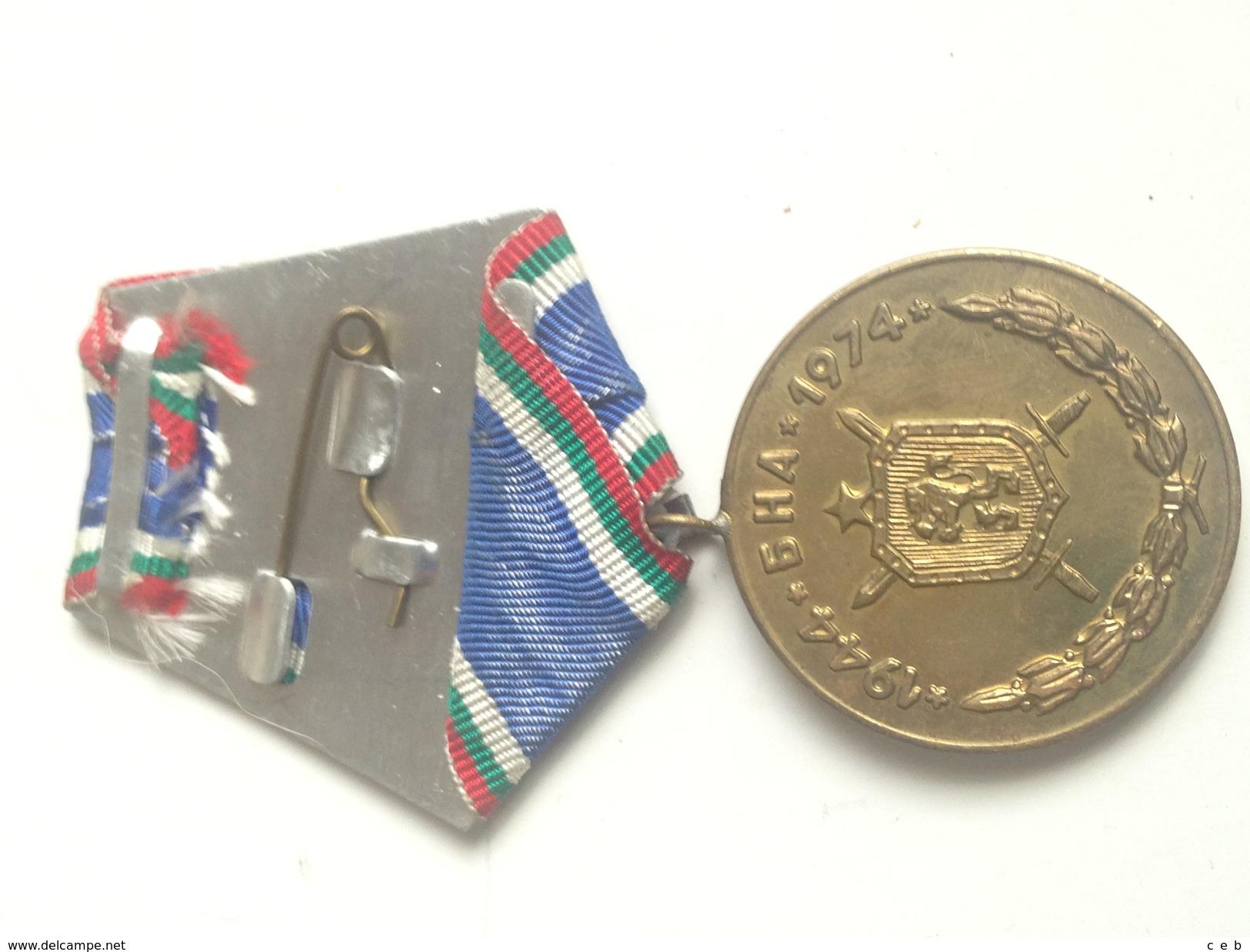 Medalla 30 Aniversario Del Ejército Búlgaro. Bulgaria Comunista. 1944-1974. Ejército Búlgaro - Otros Países