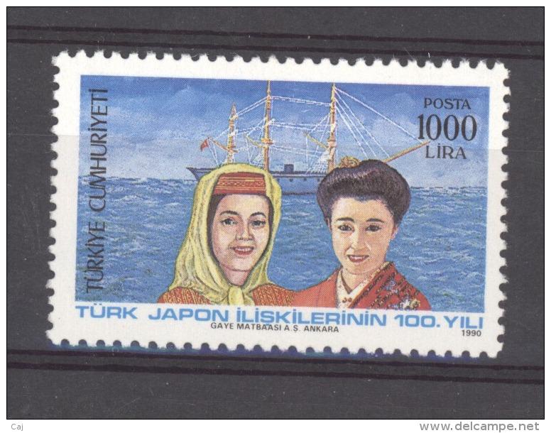 Turquie  :  Yv  2641  **            Bateau - Boat - Unused Stamps