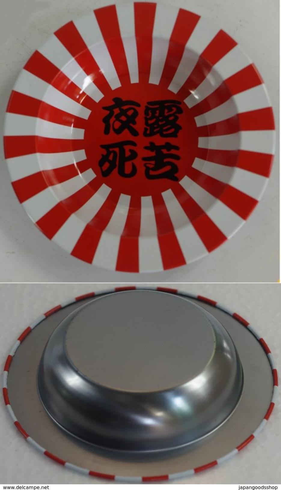 Sheet Metal Ashtray - Porcelain