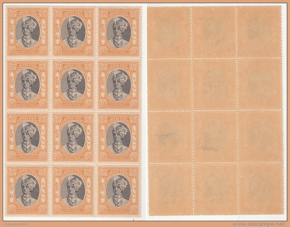Jaipur  2A  SG 61  Block Of 12 Stamps MNH CV  180  POUNDS  #  96048    Inde Indien India - Jaipur