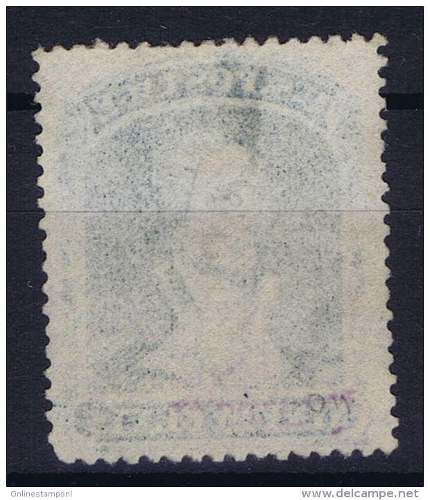 USA Mi Nr 15  Sc Nr 39 Yv Nr 17  Not Used (*) SG Signed In Lila No Thins - Unused Stamps