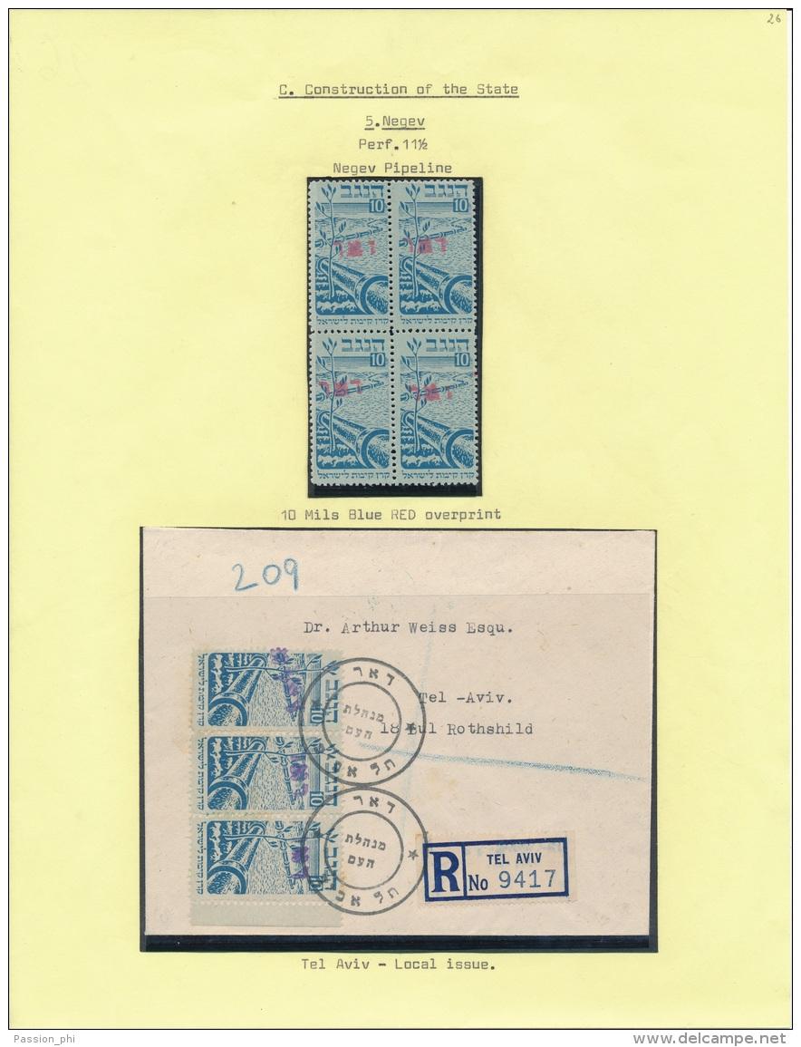 ISRAEL 1948 INTERIM PERIOD J.N.F NEGEV PIPEPLINE   STAMPS AND COVER - Israel