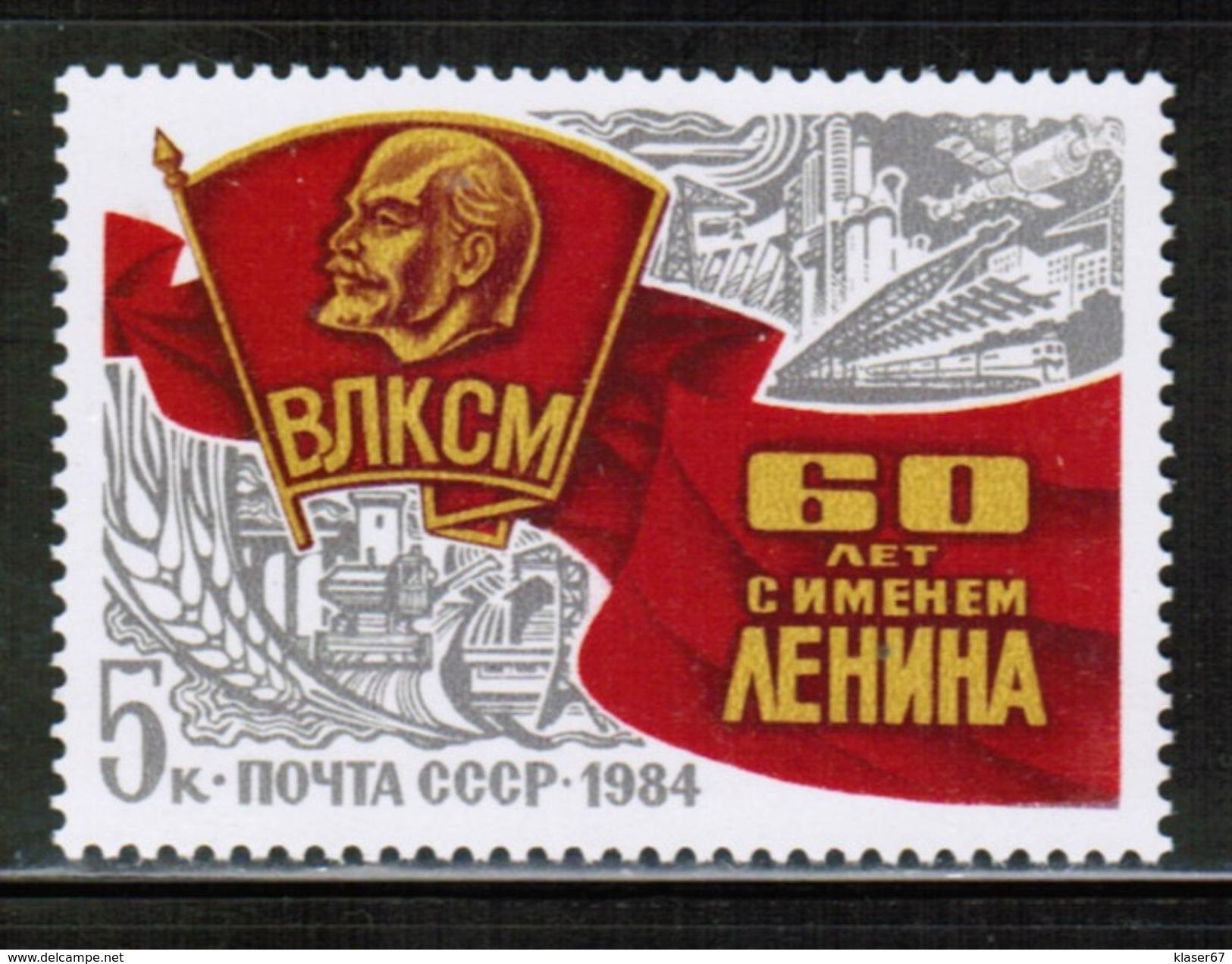 RU 1984 MI 5403 ** - Unused Stamps