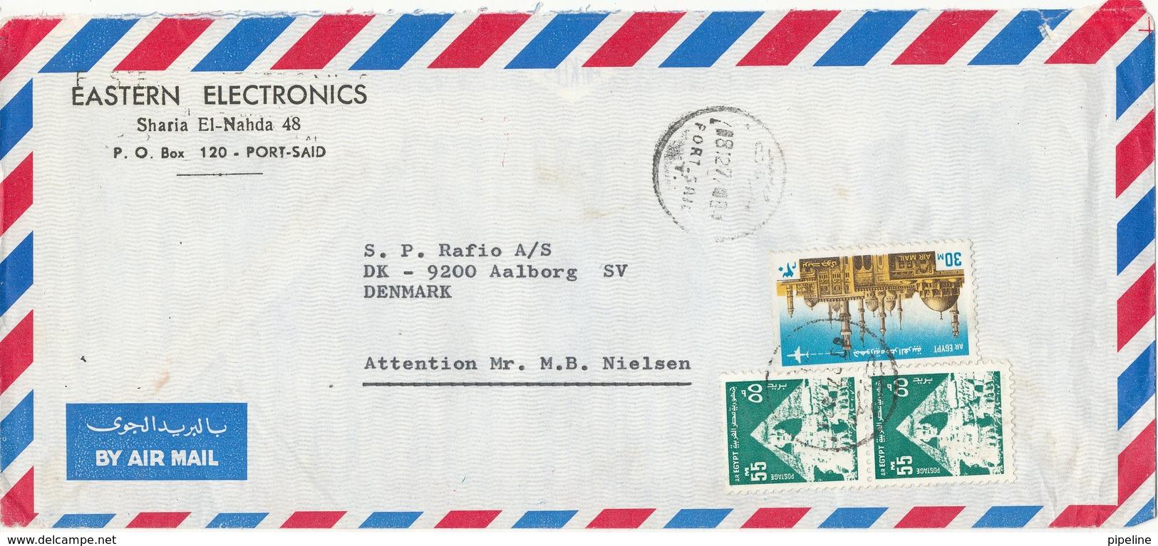 Egypt Air Mail Cover Sent To Denmark 1977 - Poste Aérienne