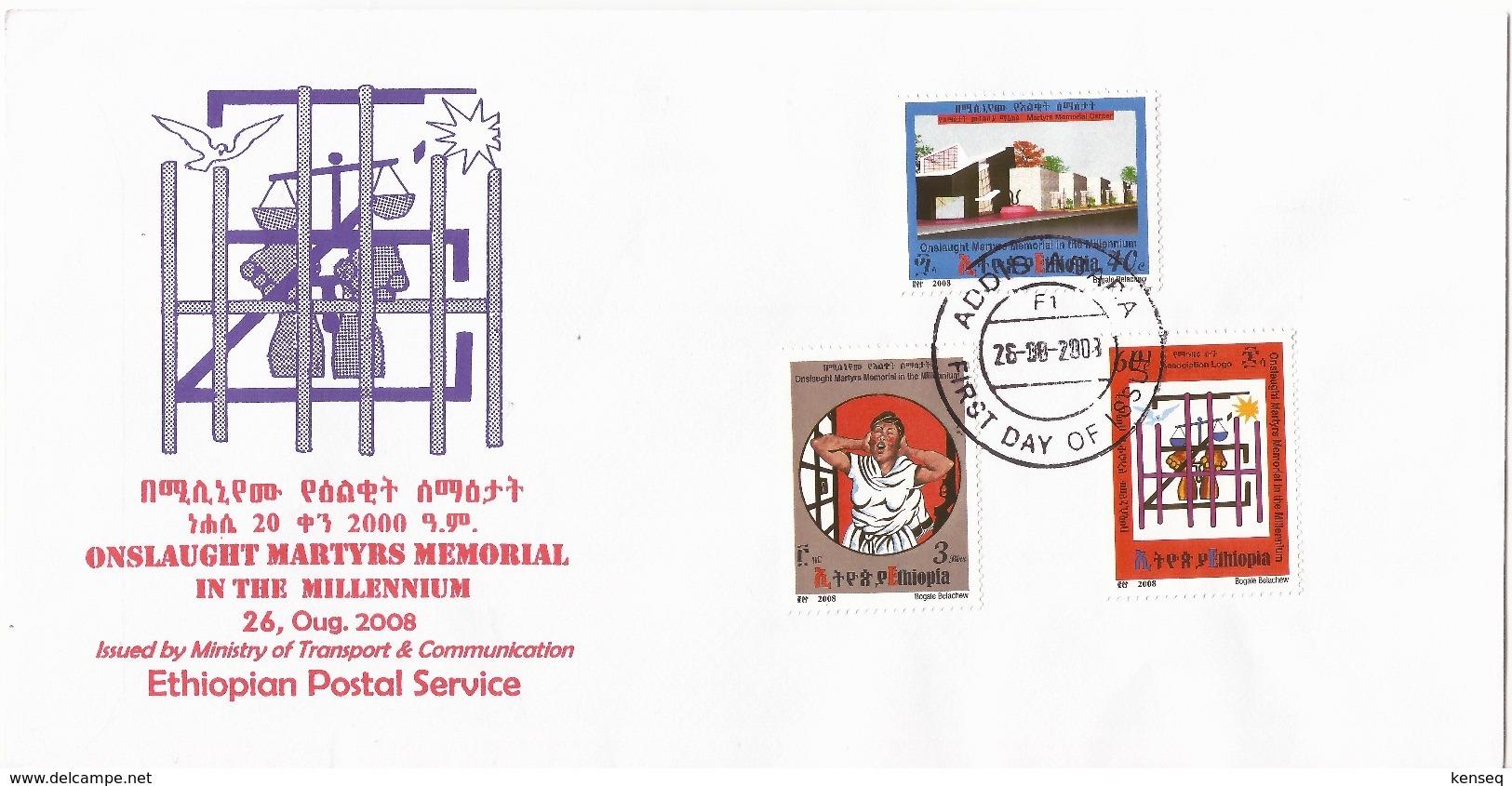 Ethiopia 2008 - Martyr's Memorial FDC - Ethiopia