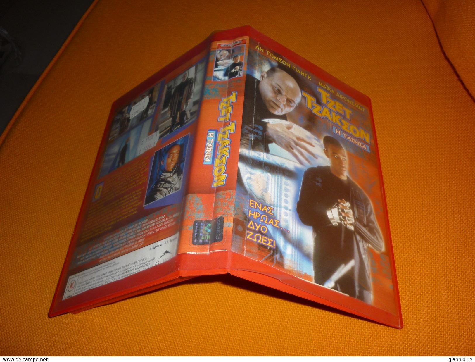 Jett Jackson: The Movie Old Greek Vhs Cassette Tape From Greece - Action, Aventure