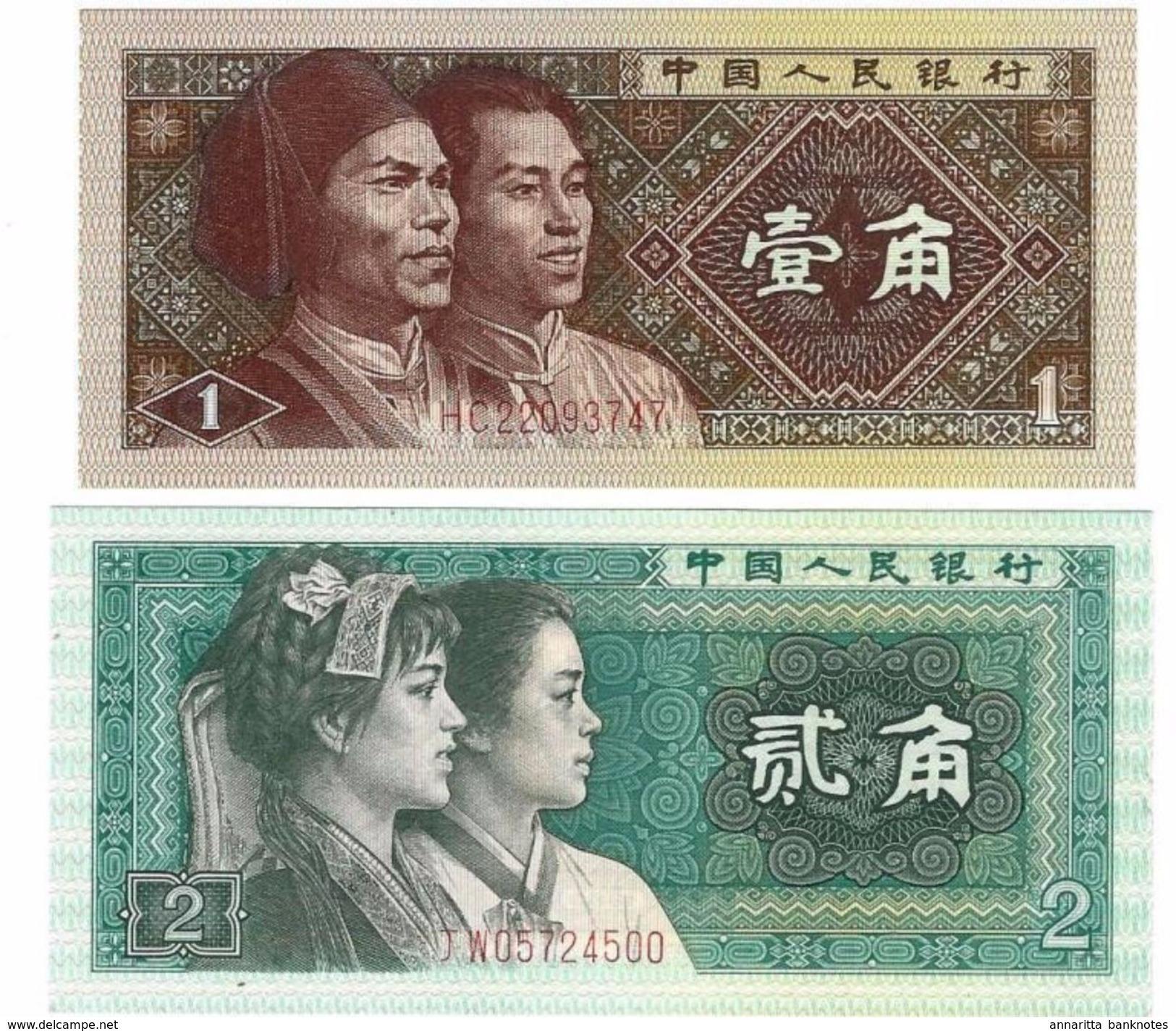 CHINA 1 & 2 JIAO 1980 P-881, 882 I (BFR) SET [CN4094a-4095a] - China