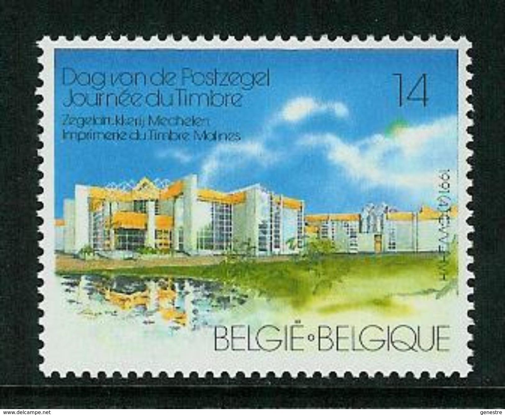 Belgique COB 2404 ** (MNH) - Belgique