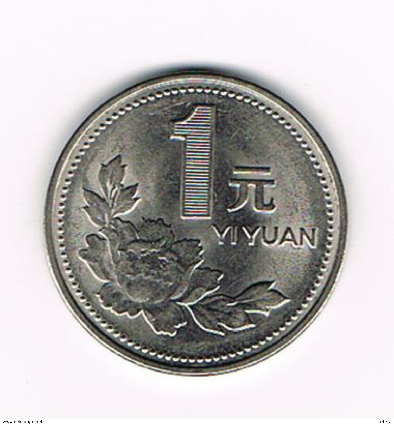 )  CHINA  1 YI YUAN  1994 - China