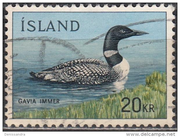 Island 1967 Michel 408 O Cote (2013) 5.00 Euro Oiseau Plongeon Huard Cachet Rond - Oblitérés