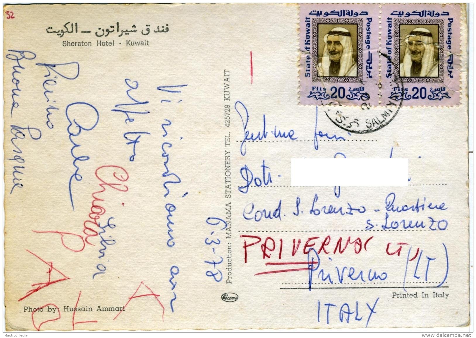 KUWAIT  Sheraton Hotel  Nice Stamps Damaged - Kuwait