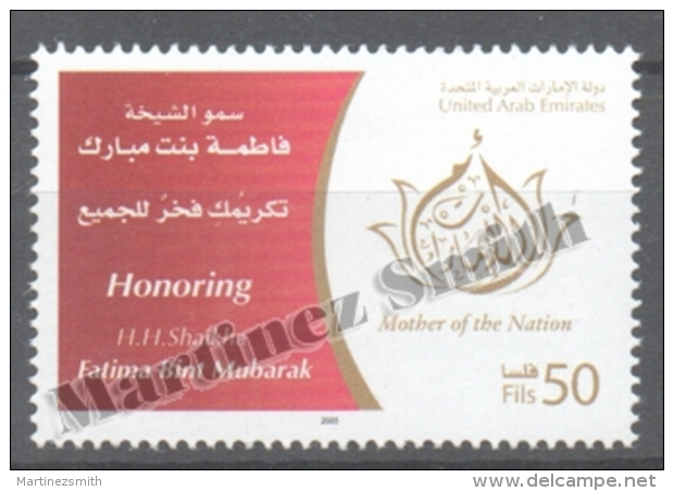 United Arab Emirates - Émirats Arabes Unis 2005 Yvert 777, HRH Shaikha Fatima Bint  - MNH - Emiratos Árabes Unidos