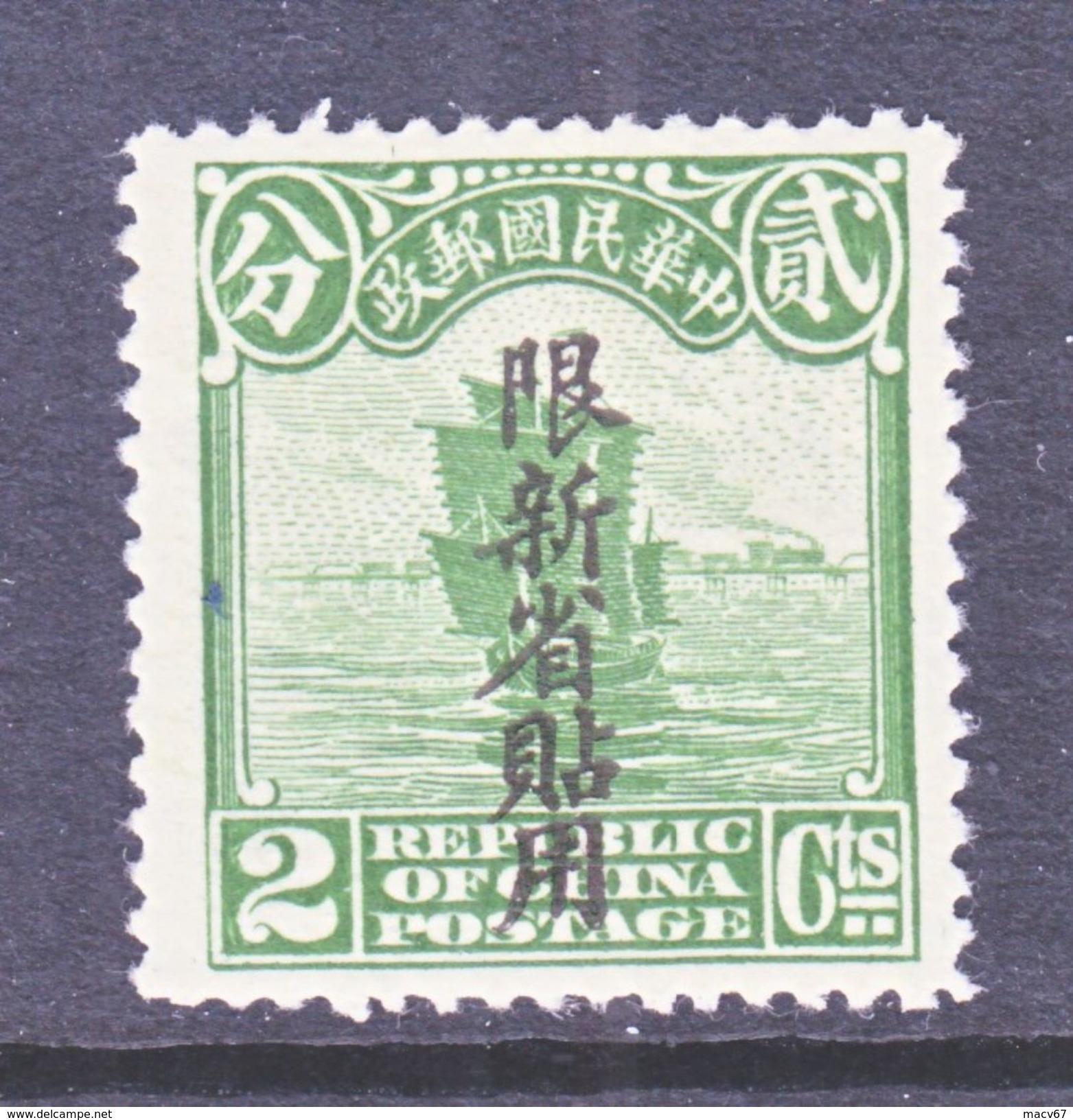 CHINA  SINKIANG  50   * - Sinkiang 1915-49