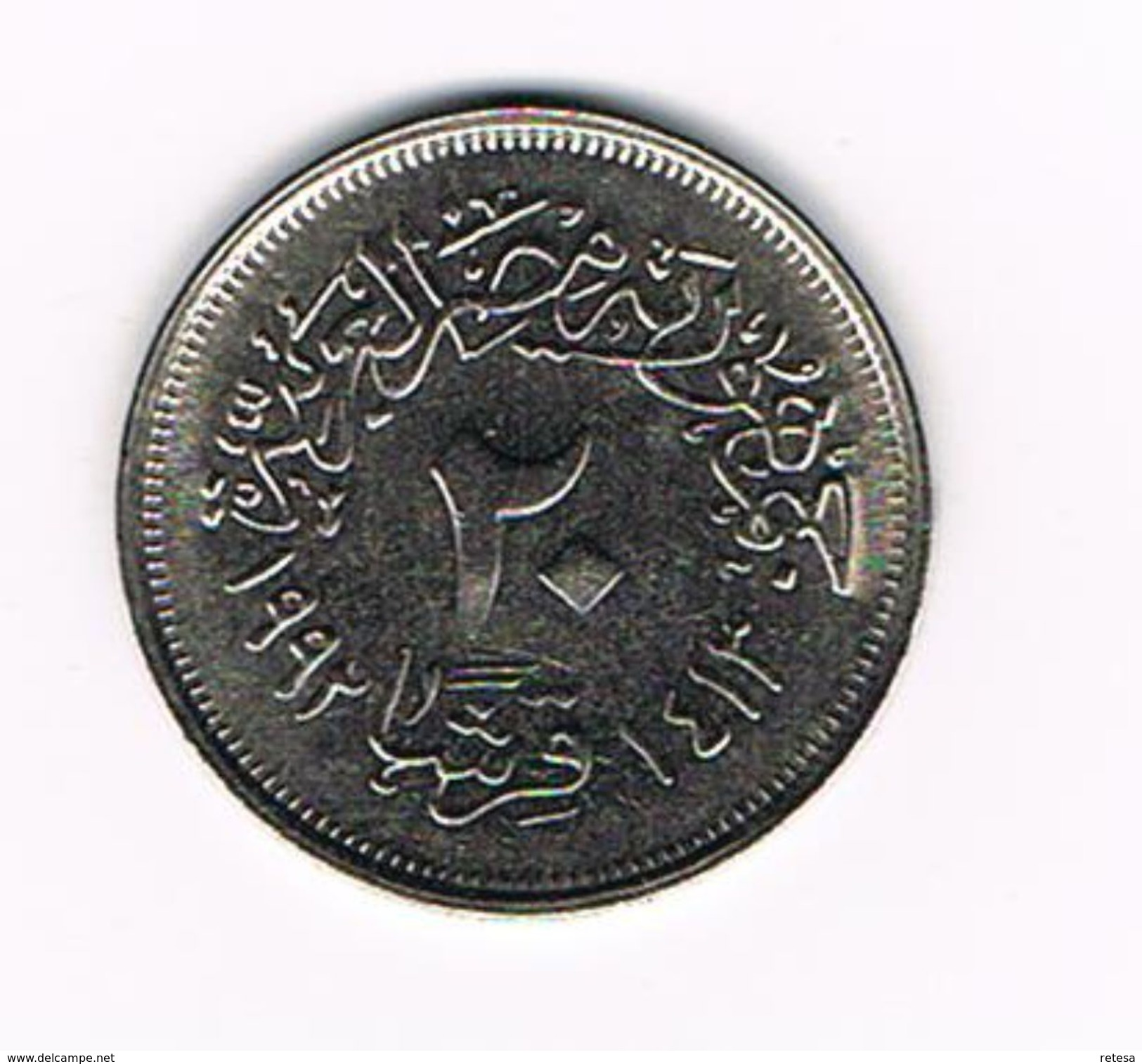 ) EGYPTE  20 PIASTERS   1992 ( 1413 ) - Egypte