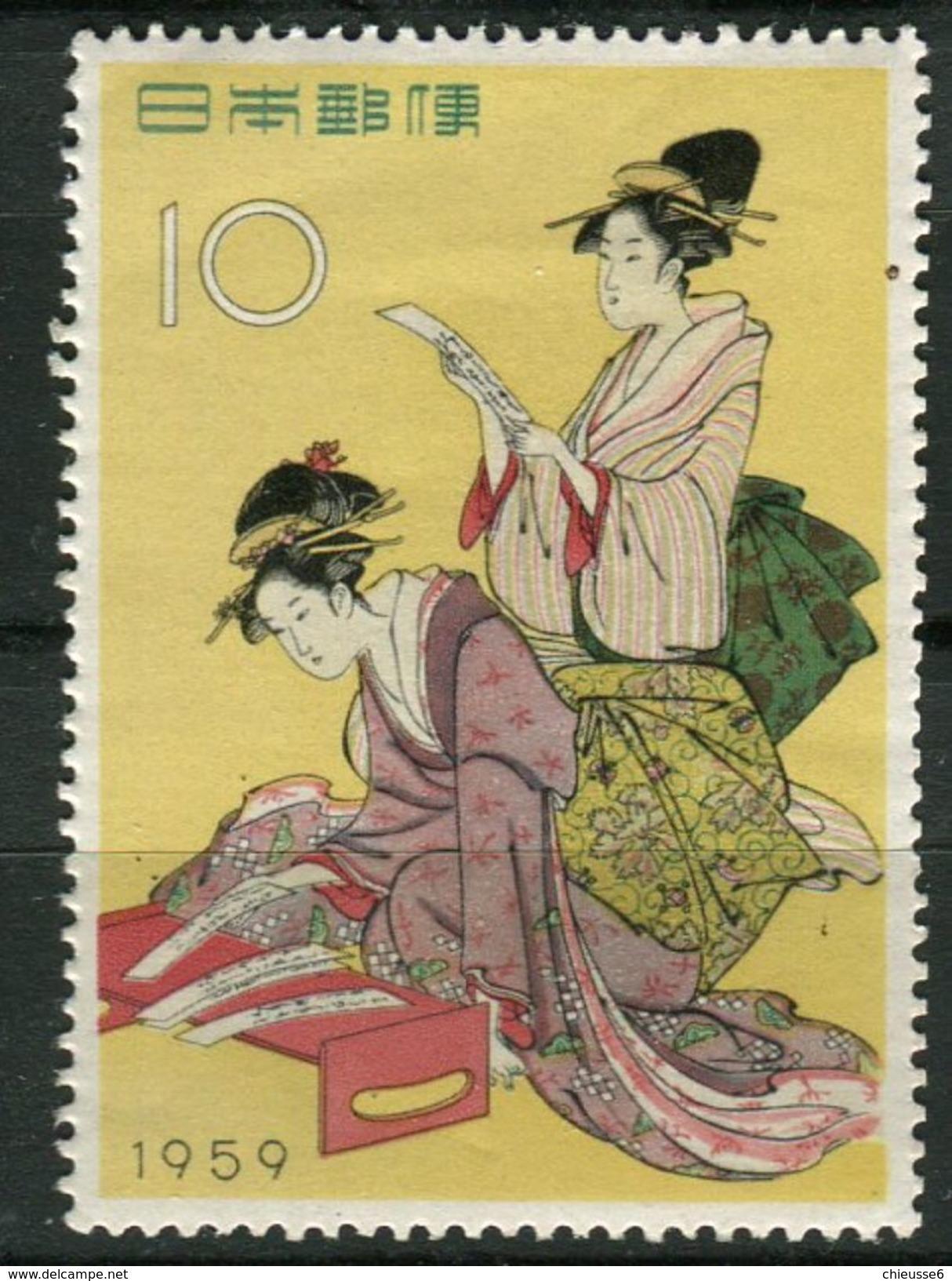 Japon ** N° 627 - Semaine Philatélique - Blocks & Sheetlets