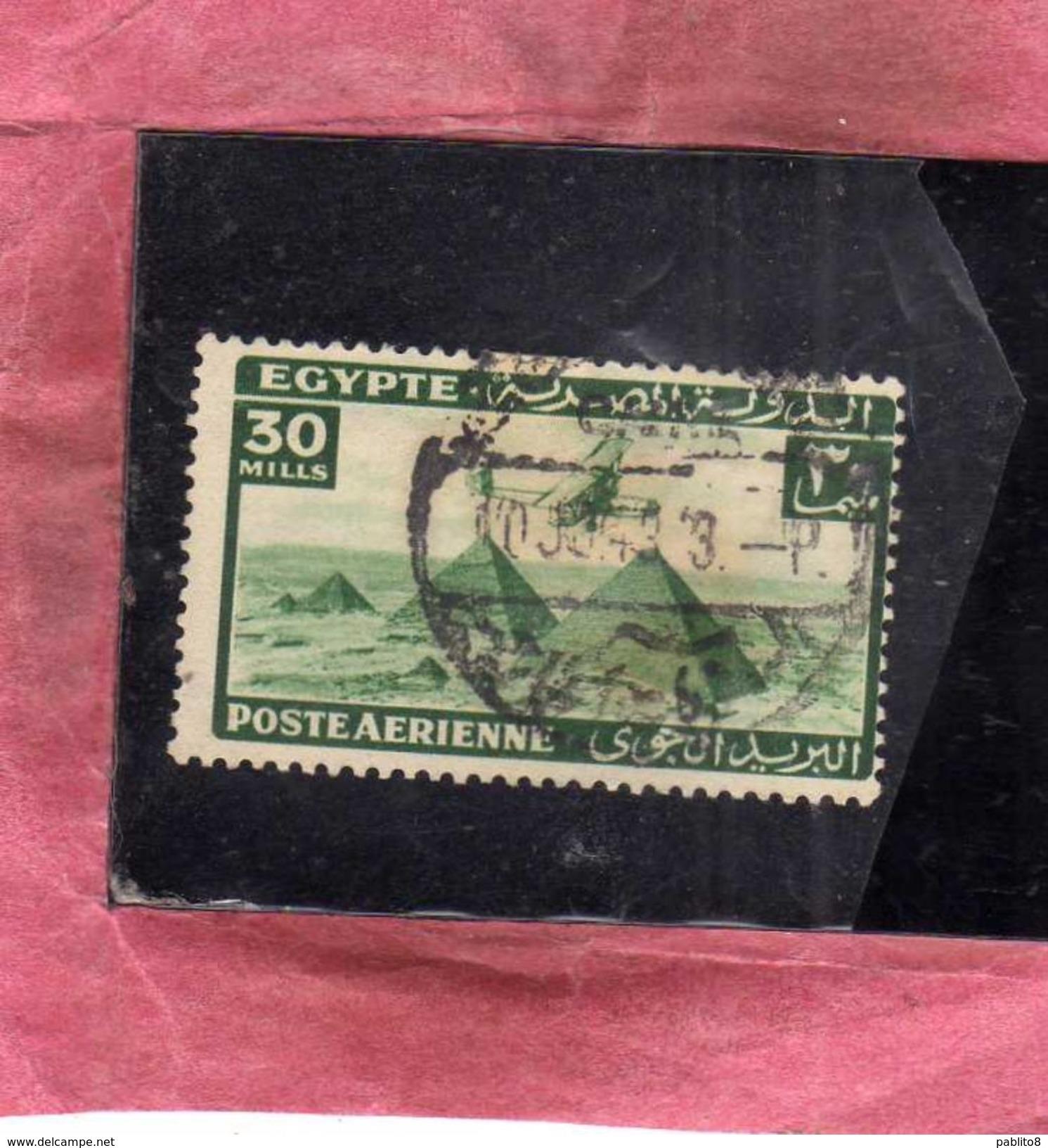 EGYPT EGITTO 1933 1938 AIR MAIL POSTA AEREA AIRPLANE OVER GIZA PYRAMIDS 30m USATO USED OBLITERE' - Posta Aerea
