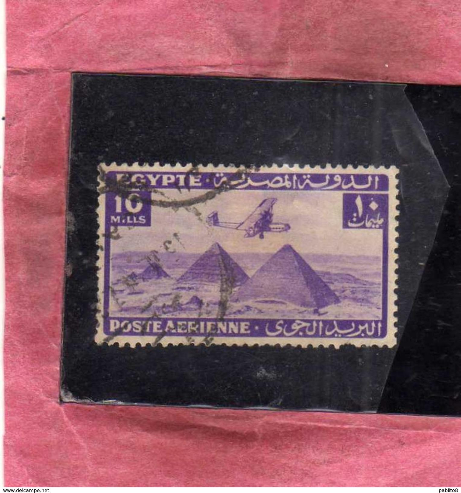 EGYPT EGITTO 1933 1938 AIR MAIL POSTA AEREA AIRPLANE OVER GIZA PYRAMIDS 10m USATO USED OBLITERE' - Posta Aerea